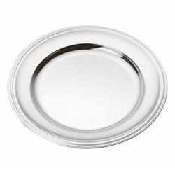 Albi Round platter, 40cm, Christofle silver