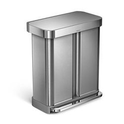 Rectangular pedal bin, H65.5cm - 58 litre, brushed stainless steel
