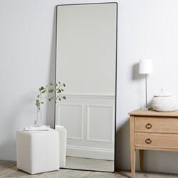Chiltern Full length mirror, H189 x W74cm, white