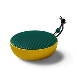 City Portable speaker, H4 x W10.5cm, lemon