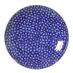 Lawn Shallow dish, D37 x H5cm, dark blue